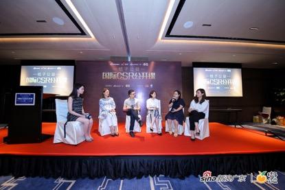 圆桌论坛环节嘉宾展开热烈讨论