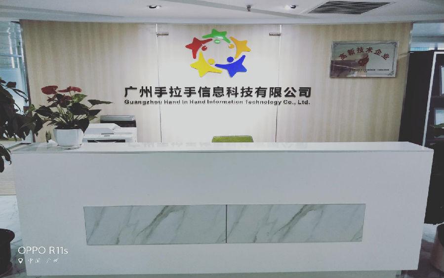 滴水恩公益创业平台为理事单位-